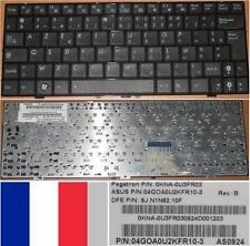 Clavier Azerty Français ASUS EeePc EPC 1000H 1000HE 0KNA-0U3FR03 9J.N1N82.10F
