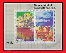 Zayix - 1985 Norway B68 Mnh souvenir sheet - offshore oil drilling / petroleum