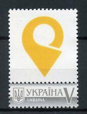 Ukraine 2017 MNH Personalized Stamp Value V 1v Set + Label Stamps