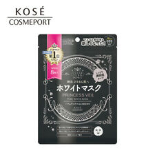 [KOSE COSMEPORT] Clear Turn Princess Veil PURE WHITE Facial Mask 8pcs/1pack NEW