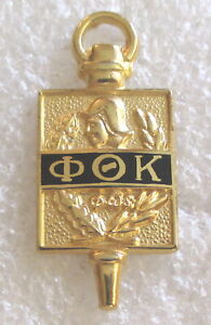 Phi Theta Kappa ΦΘΚ Fraternity Honor Society Key Pin - Lapel Badge
