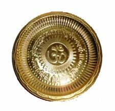 7'' Brass Hindu Puja Thali Pooja Aarti Om Diwali Religious Plate Pooja Plate
