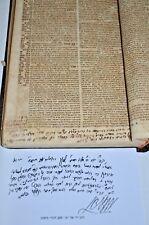 """1692 Darkei Moshe Rebbe Ya'akov Landau Jeżów Glosses אדמו""""ר מיעזוב רבי יעקב לנדא"""