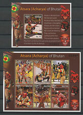 BHUTAN, ATSARA (ACHARYA) DANCE OF BHUTAN 2 MNH SOUVENIR SHEETS
