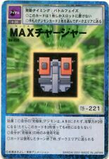 Max Charger Bo-450 Japanese Digimon Card Booster Series 9