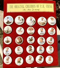 Rare Chairman Mao P.R Chinese Cultural Revolution Porcelain Pin Badge Lot of 25