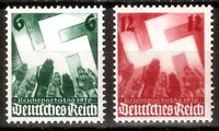 DR Nazi 3rd Reich Rare WWII WW2 STAMP Salute to Swastika NSDAP NURENBERG Congres