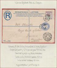 1894 SG198 11/2d JUBILEE ON 2d REGISTERED COVER PAISLEY TO IRVINE VIA GLASGOW