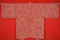 Vintage Japanese Kimono Silk Antique BORO HAORI Kusakizome Dyed/XS07/350