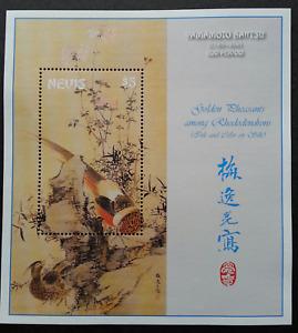 [SJ] Nevis Birds Painting - Golden Pleasant 2006 Chinese Silk Art (ms) MNH