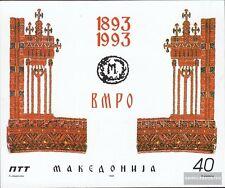 Macedonia block2 mint never hinged mnh 1993 IMRO