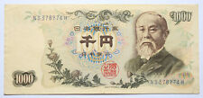 JAPAN: 1000 Yen old banknote in VF Condition. JPY. Serial Number: NS378974H