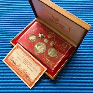1980 Singapore Proof Coin Set with Wooden Presentation Case & Certificate