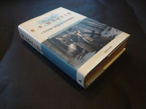 Martin, I Fiumi della Guerra (Le Cronache del Ghiaccio e del Fuoco) 1° ed. 2002