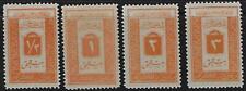Saudi Arabie 1925 Envoi A Cause De The non Émis Ensemble Tout En Orange S Joint