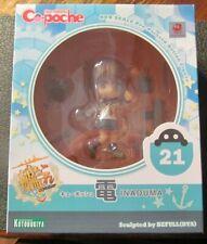 Kotobukiya Cu-poche #21 Kantai Collection Inaduma