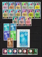 Sharjah - #1-27 mint, cat. $ 32.50