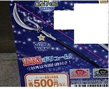 BANDAI Sailor Moon Stick & Rod Vol.5 Gashapon Can - Silence Grave Glaive