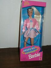 New Sealed 1997 Hula Hoop Barbie Hills Exclusive Special Edition 18167