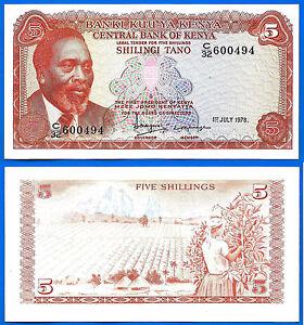 Kenya 5 Shilingi 1978 UNC Shillings Africa Sign 5 Serie C 32 FREE Shipping World