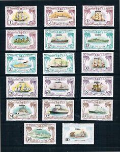"""St.Vincent & Grenadines - Bequia - 1984 """" Expédié """" - Sc 69-85 [ Sg N / Un ] MNH"""