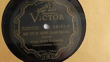 Victor Salon Orchestra – 78rpm 10-inch – Victor VE #24101