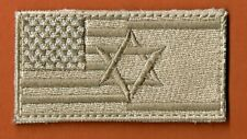 COMBINATION OF US AND ISRAELI FLAGS -DESERT TAN SUBDUED BLACK FASTENER  PATCH
