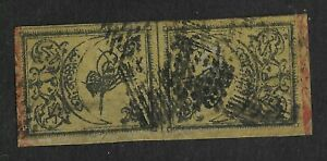 TURKEY 1863 Sc#1 2nd ISSUE Tete-beche PAIR USED + CERTIFICATE