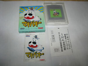 Midori no Makibao Game Boy GB Japan import Complete in Box US Seller