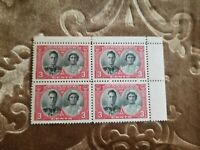 Canada 1939 King George VI MNH Corner Block Stamps