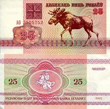 Belarus 25 Rubles Banknote World Paper Money Unc Currency Pick p-6 Moose Note