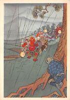 B75316 Russia fairy tales popular story contes de fees