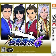 Gyakuten Saiban 6 CAPCOM NINTENDO 3DS JAPANESE  JAPANZON COM