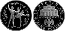 25 Rubles Russia 5 oz Silver 1993 Russian Ballet MMD Moscow Mint Proof