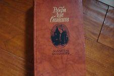 "Books in Russian. Robert Louis Stevenson ""The Keeper of Ballantrae"""