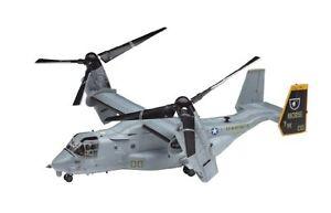 Hasegawa 1/72 MV-22B Osprey (E41) Helicopter Toy Plastic Model Kit from japan