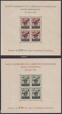 AYUNTAMIENTO DE BARCELONA - * NE25/NE26 - RARAS HOJAS BLOQUE - AÑO 1944