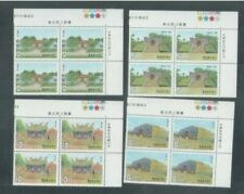 Taiwan RO China 1986 , Relies 古蹟 , 512 Complete 4V block of 4 mnh