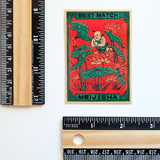 "#2867 Japan Vintage Collectible Match Box style 3x2"" Decal sticker Luggage Label"