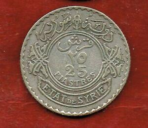 ETAT DE SYRIE [SYRIA] 1936 25-PIASTRES ...SILVER ..MINTAGE 897,000