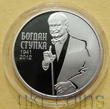 2016 Ukraine Bohdan Stupka Cu-Ni Coin Movie Actor Outstanding Personalities 2UAH