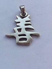 Anhänger chinesisches Symbol GOOD VIRTUS  Gute Tugend Silber 925