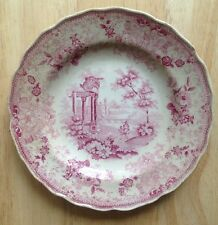 "1830s 1840s MINTON RED AND WHITE CLASSICAL TRANSFER PLATE, 6-3/4"" MOREA PATTERN"