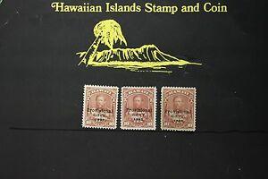 212 HAWAII PROVISIONAL GOVT. 1893  SCOTT #68 UNUSED $35.00 EACH