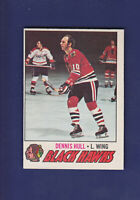Dennis Hull 1977-78 O-PEE-CHEE OPC Hockey #225 (EX+) Chicago Blackhawks