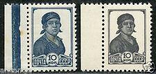 Russia. Sc. 616+B. CK. 441+reissued. Unwatermarked paper. MNHOG. EV