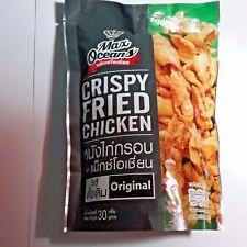 Crispy fried chicken, original flavoured, snack delicious chicken skin fried