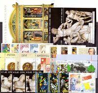2006 Vaticano Annata Completa Nuovi Come Unificato 25 Valori + 2 Bf  Integri