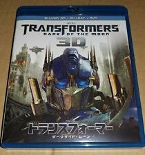 Transformers DARK OF THE MOON 3D JAPAN 4 DISC BLURAY & DVD Import Shia Japanese