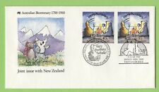 First Day of Issue Australian & Oceanian Stamps